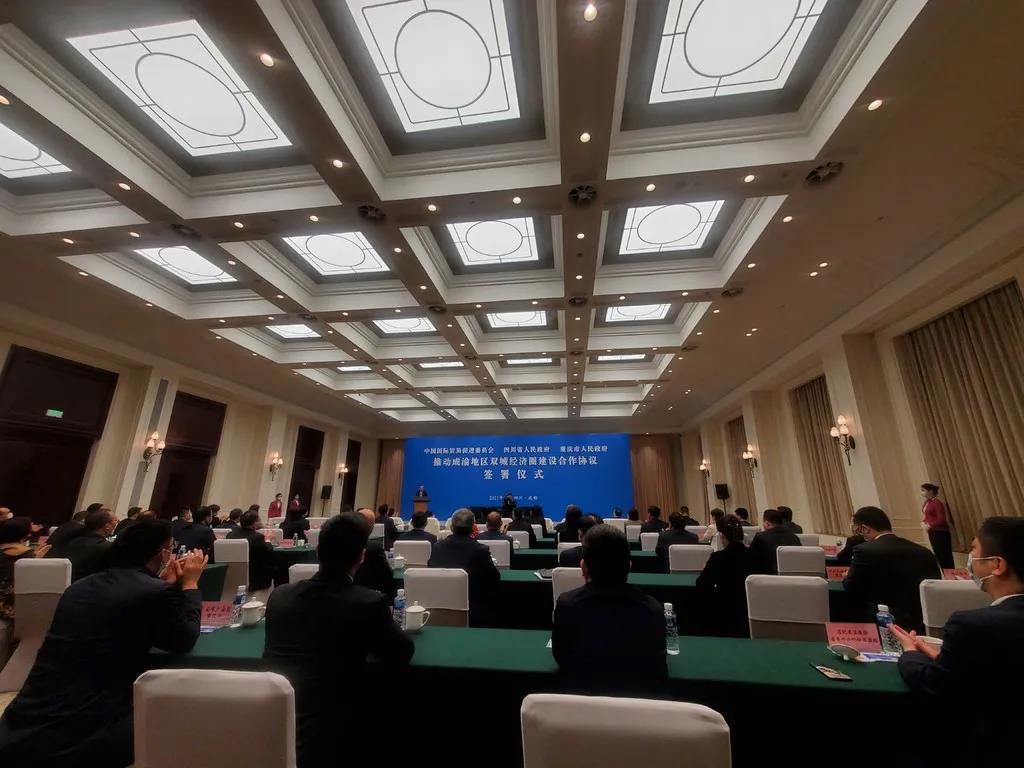 چينگدو ، چينگ ڪائونسل ۽ بين الاقوامي تجارت جي واڌاري لاءِ چين جي ڪائونسل عالمي اقتصادي ۽ واپاري تعاون ۾ هٿ مليا آهن