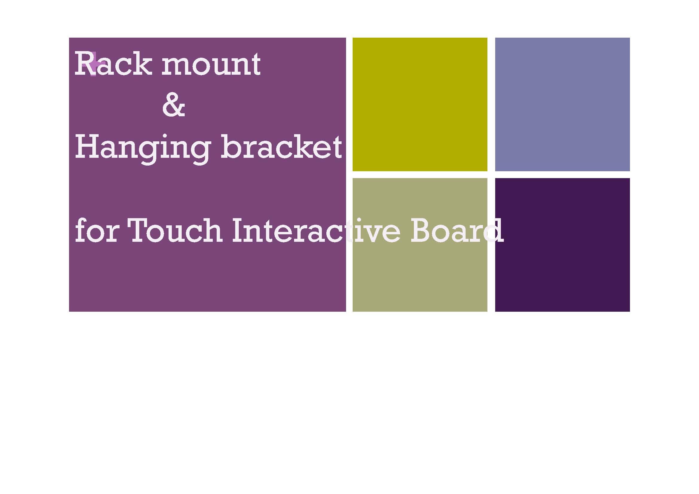 Mount frame specification_页面_1